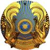 Логотип министерства