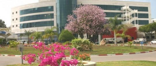 Медицинский центр «Асаф Ха-рофе»