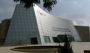 Центр Кардиологии