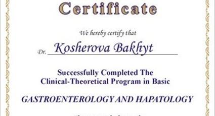 Сертификат курса Гастроэнтерологии
