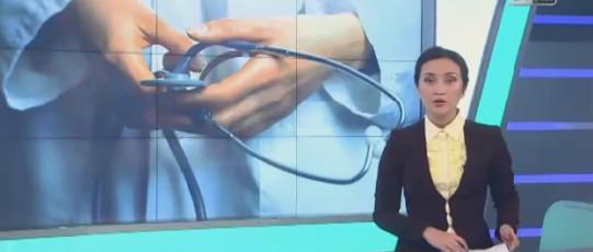 Репортаж Казахского телевидения о стажерах в Израиле