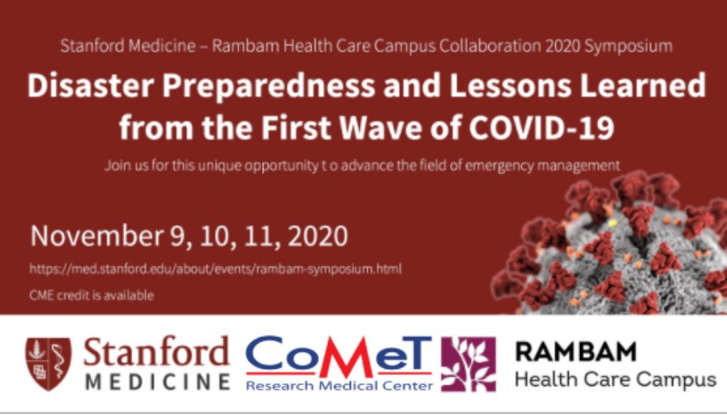 Annual Stanford-Rambam Symposium -head